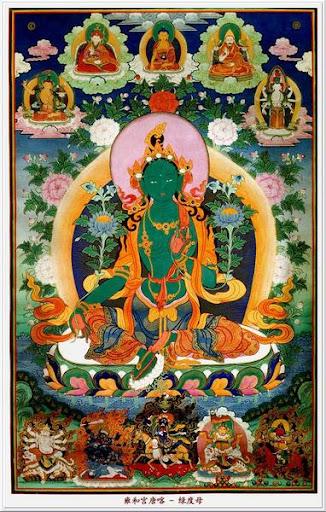 Tara Hijau