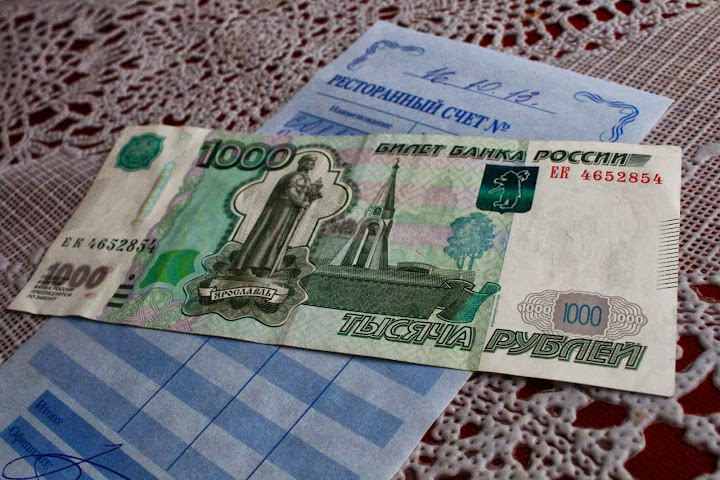 Russian Roubles international ATM difficult Trans Siberian