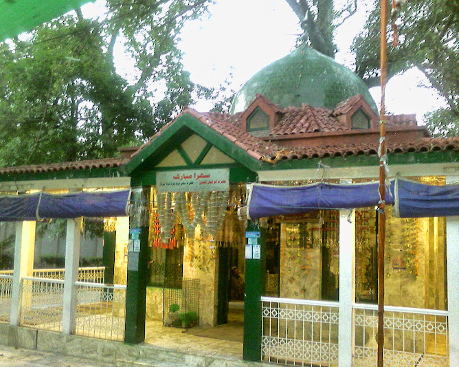 Shrine of Seemi's Saint 'Turat Murad'