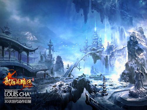 """Xạ Điêu Anh Hùng Truyện """"khoe"""" phong cảnh trong game 1"""