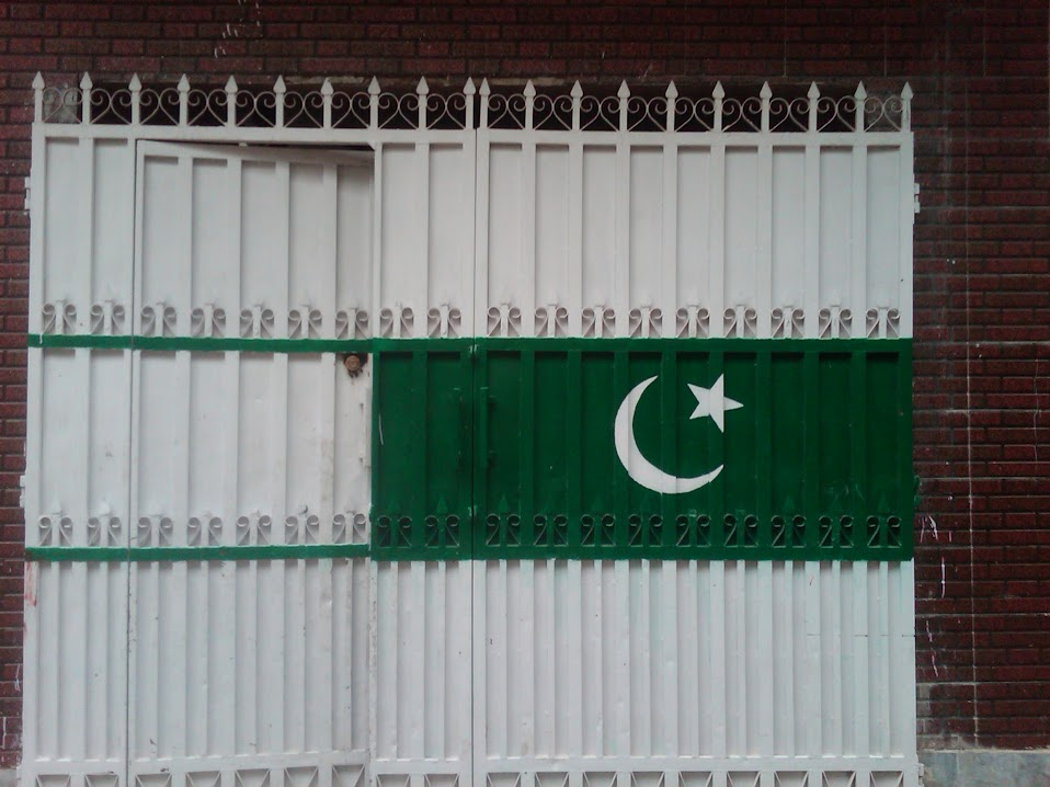 Pakistani Flag on School Gate