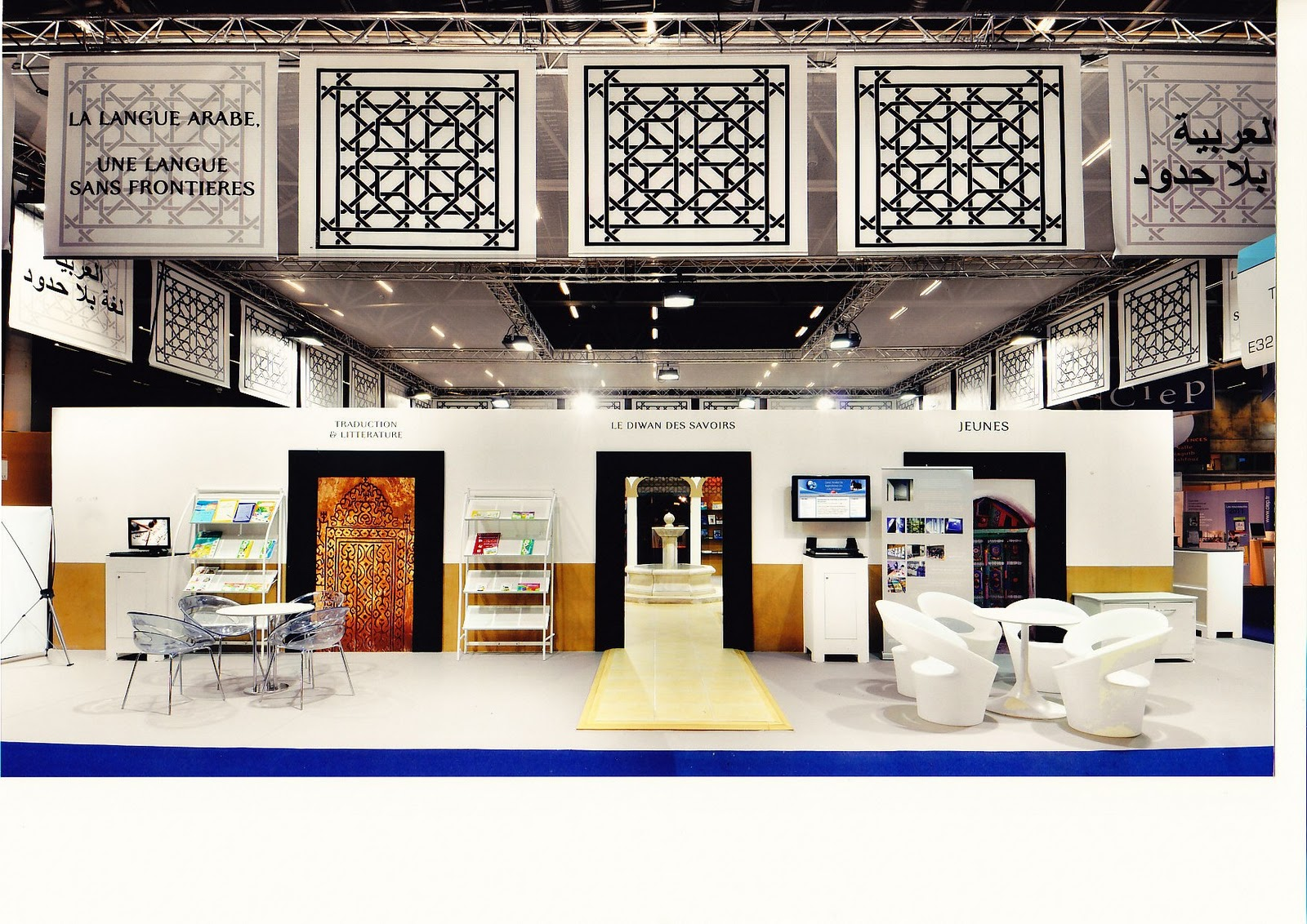 Flight case passion bois for Menuiserie stand exposition