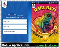 warid android application