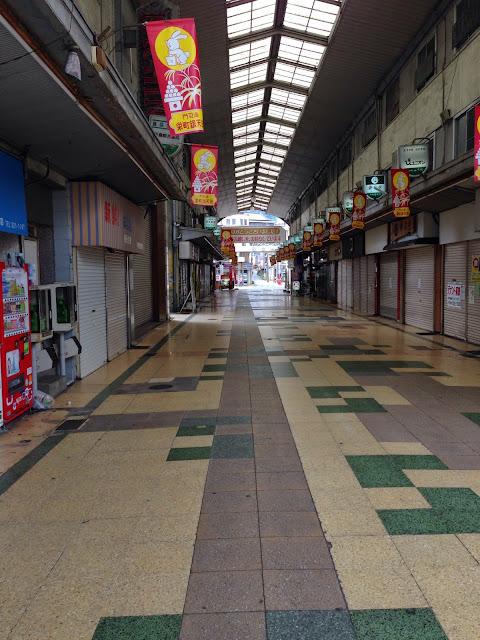 栄町銀天街3