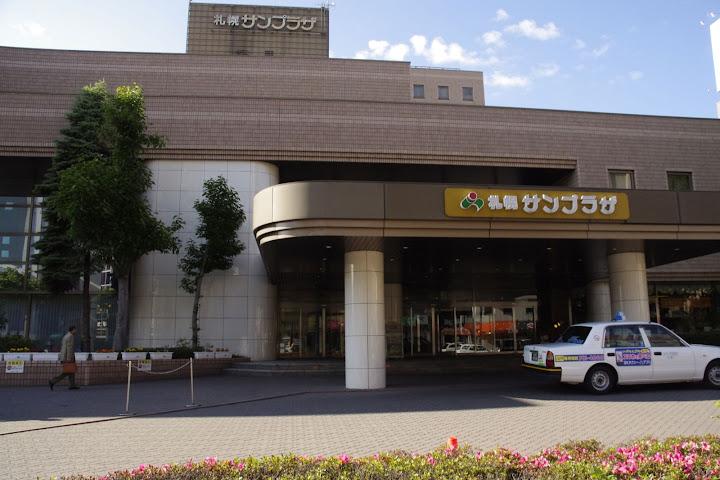 会場の札幌サンプラザ