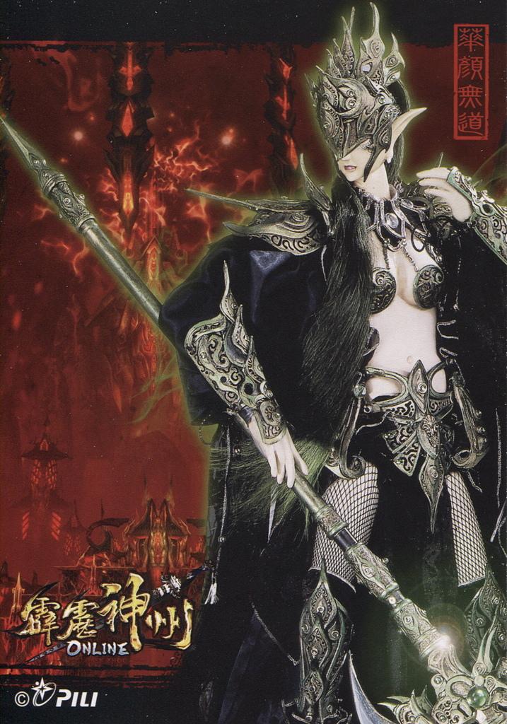 Hình nền ma quái của Phích Lịch Thần Châu Online - Ảnh 9