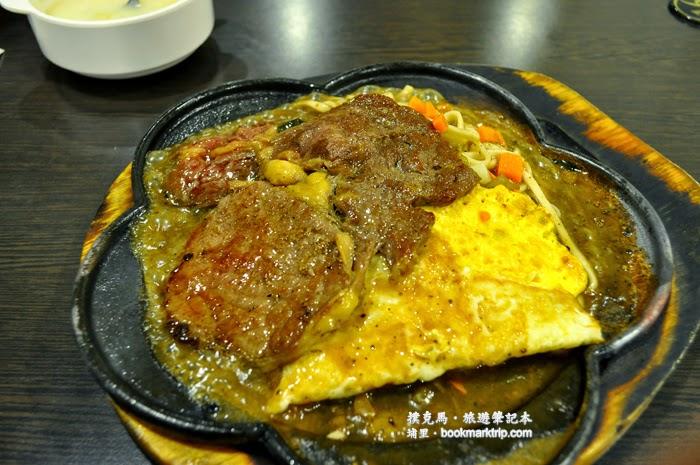 玖玖牛排美食館