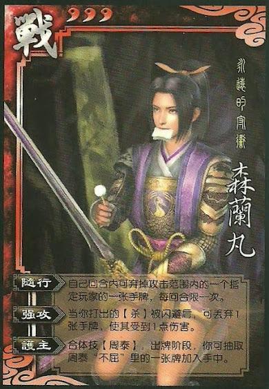 Sen Lan Wang