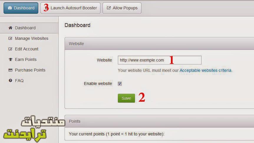 شرح موقع alexaboostup لتبادل زوار يحسن ترتيب موقعك على alexa  Alexa3