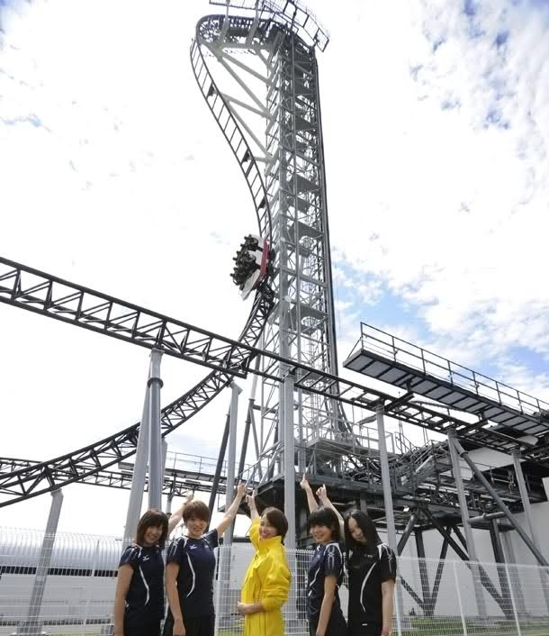 Takabisha, World's Steepest Roller Coaster