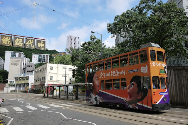 Hong Kong tram with Mannings advertisement