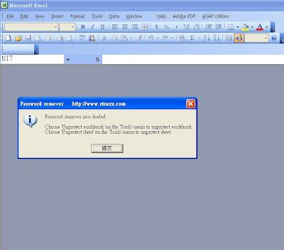 Gateway 5200 AuthenTec Modem Treiber Windows XP