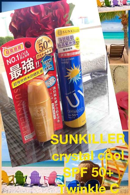 [SKIN] 陽光, 我唔怕你喇!SUNKILLER 冰涼無印防晒噴霧 - TWINKLE C