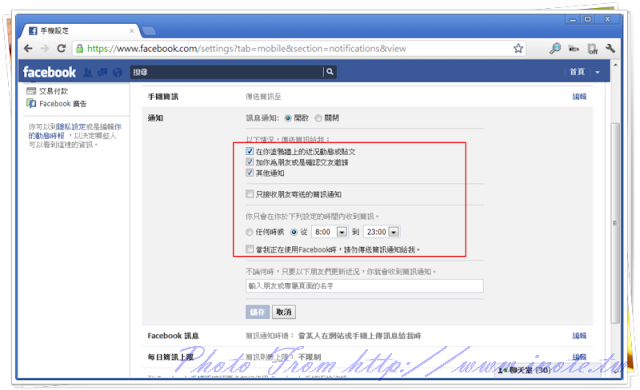 facebook%2520email%2520address 6