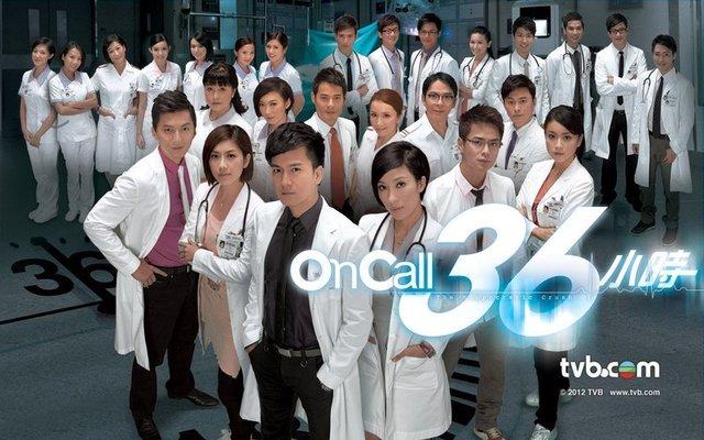 Xem Phim Cuộc Gọi 36 Giờ - On Call 36h