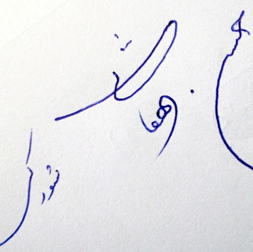 Hassan Dehghani