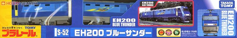 Đồ chơi tàu hỏa S-52 EH200 Blue Thunder được làm từ chất liệu nhựa cao cấp, an toàn