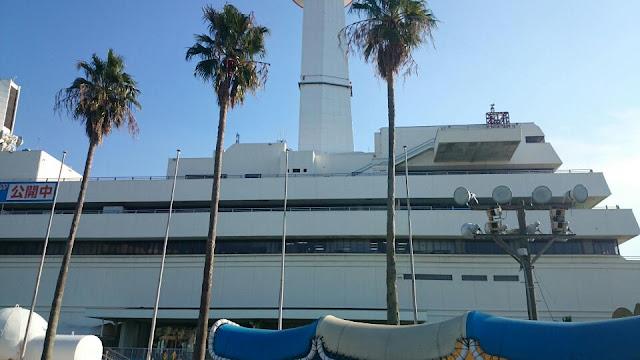 Museum of Maritime Science (Fune-no-Kagakukan), 3-1 Higashiyashio, Shinagawa, Tokyo 135-0092, Japan