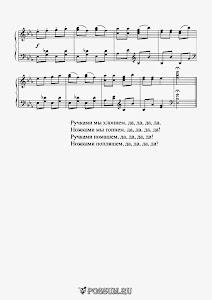 """Песня """"Да-да-да!"""" Е. Тиличеевой: ноты"""