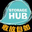 Hub S