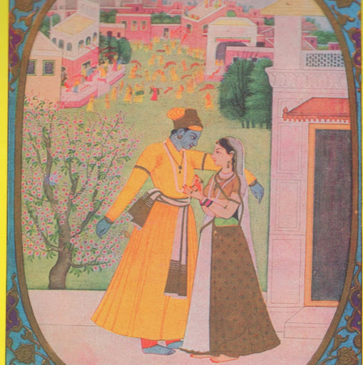 Kangra Kalam