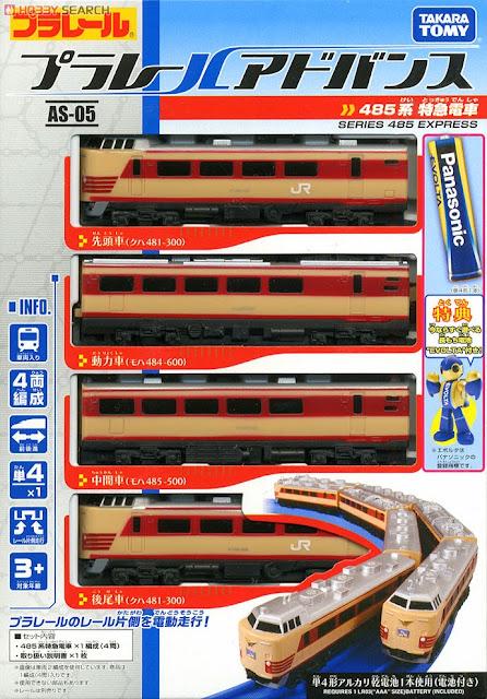 Đồ chơi Tàu hỏaAS-05 Series 485 Express được làm từ chất liệu cao cấp, bền đẹp