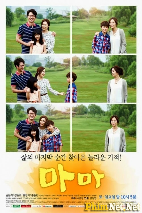 Mama Hàn Quốc - Images 2