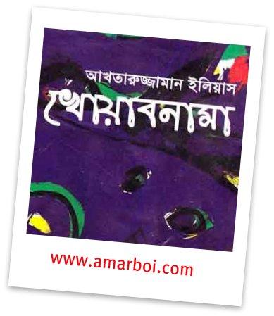 amarboi.com