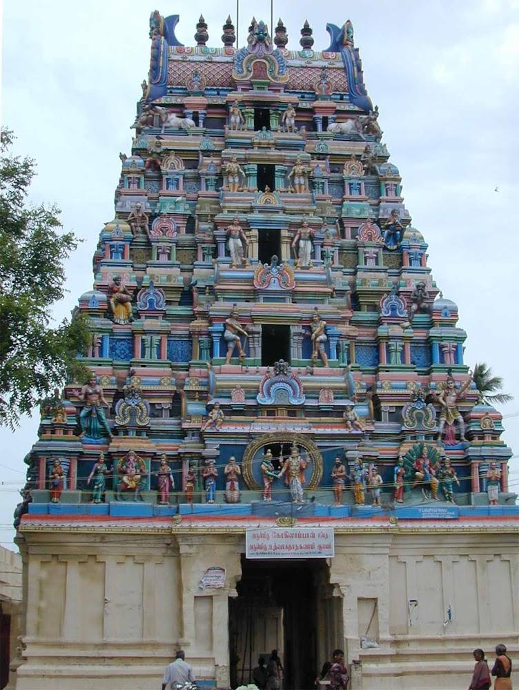 Sri Udhvaganathar Temple, Thirumanancheri, Mayiladuthurai - 275 Shiva Temples