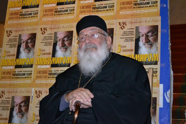 Таким был визит патриарха в Одессу