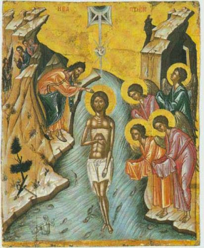 Theophany Or Epiphany