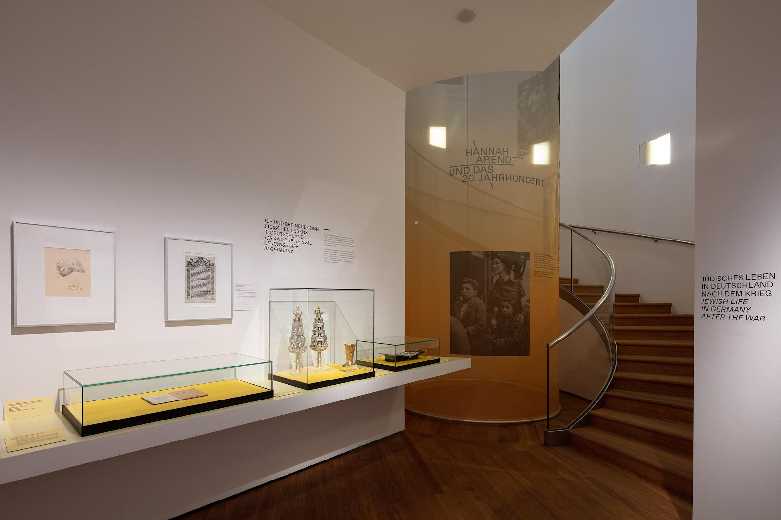 Deutsches Historisches Museum Hannah Arendt