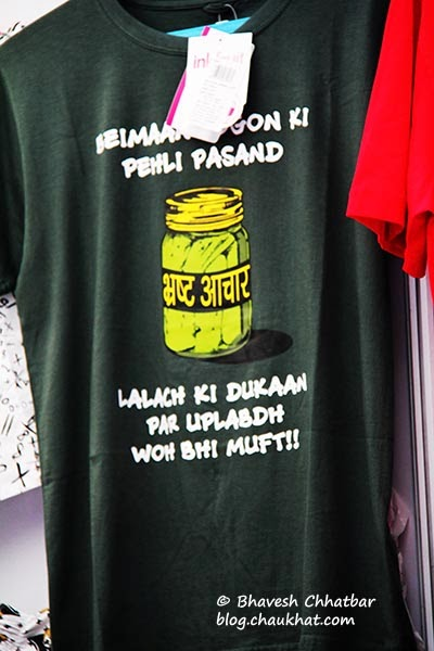 Kala Ghoda - T-shirt on corruption - Bhrashtachar