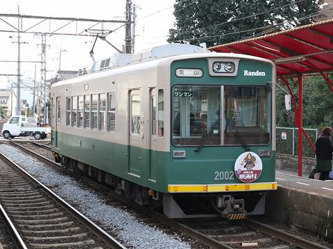 京福電気鉄道 モボ2002号 車折神社にて