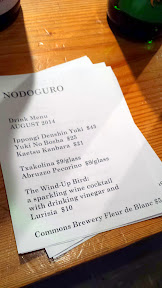 Nodoguro August themed pop-up- Haruki Murakami 8/12/2014 Drink options for our dinner