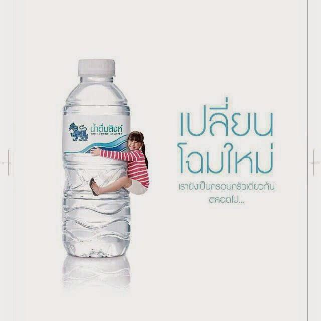 น้ำดื่ม_น้ำดื่มสะอาด_น้ำดื่มปลอดภัย_น้ำดื่มตราสิงห์_Drinking Water_Singha_แบบใหม่