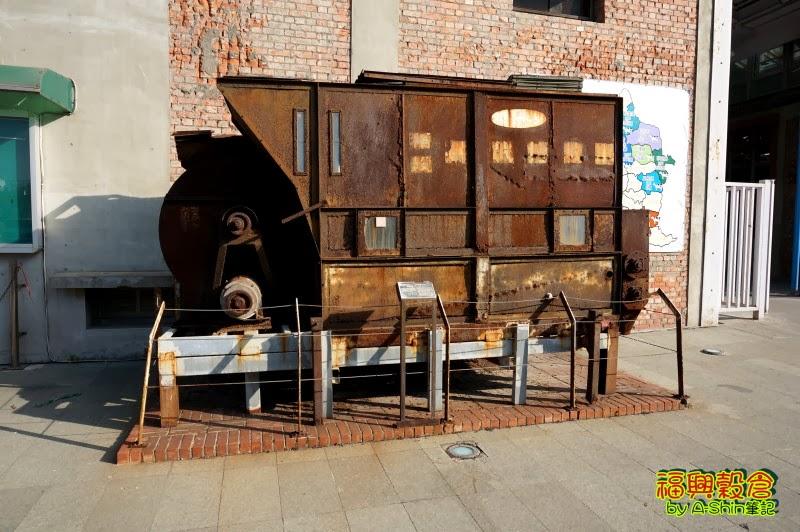 福興穀倉專有機器:稻穀搶救烘乾機