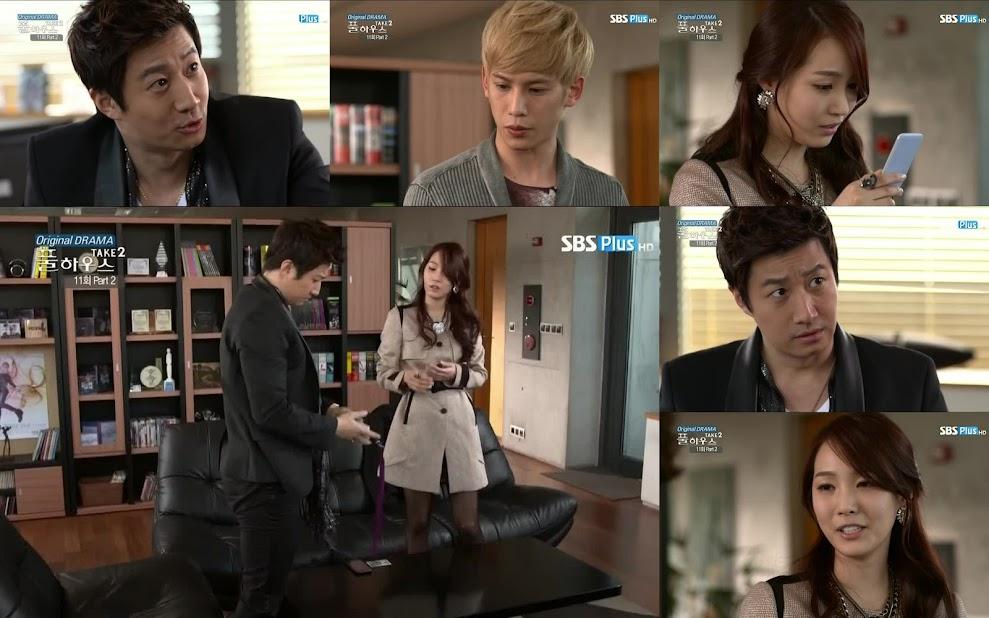 Lee Hoon, Park Ki Woong