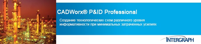 CADWorx® P&ID Professional