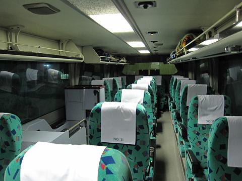道北バス「流氷もんべつ号」 1026 車内