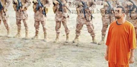 一群持槍武裝分子站在卡薩斯巴身後。(互聯網圖片)