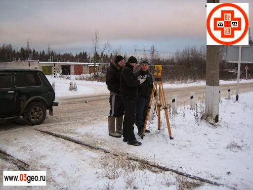 Фото топографо-геодезических работ, стоимость топографических работ и что такое геодезические изыскания смотрите на странице http://www.03geo.ru/trans_01
