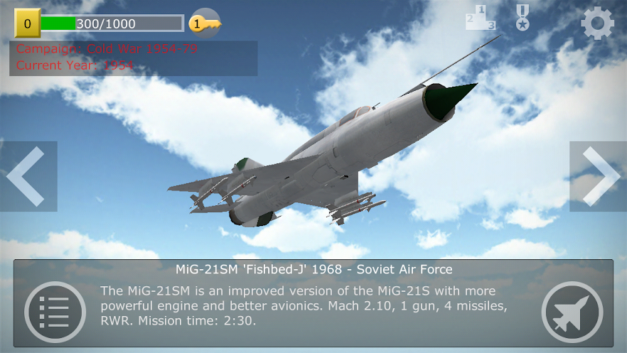 Strike Fighters for iOS - SimHQ Forums