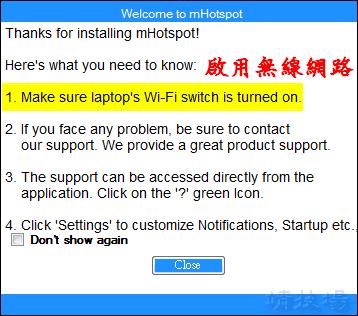 mHotspot 教學§ 將筆電當成無線基地台(WiFi),分享網路給手機