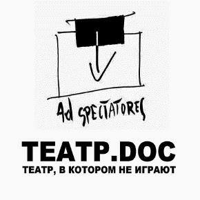 Lettera aperta al sindaco di Mosca Sergej Sobjanin in sostegno di Teatr.doc