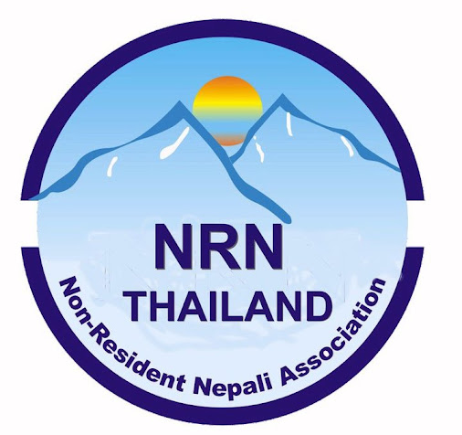 Image result for nrn thailand logo
