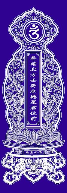 bai-vi-cung-sao-Thuy-Dieu-voluongcongduc.com