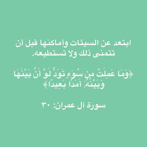 kholoud emad picture