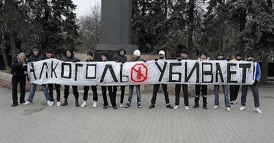 23-го февраля по всей России прошли акции здоровой молодёжи - Ростов