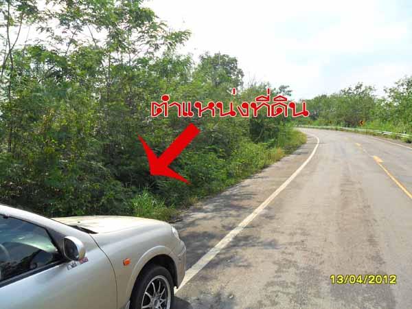 Land in Udon for sale:ขายที่ดินอุดรธานี